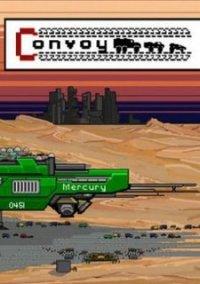 Обложка Convoy