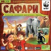 WWF Safari Adventures: Africa