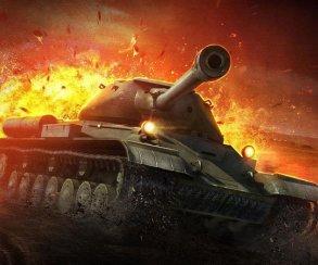 Нижегородский угрозыск раскрыл кражу виртуальных танков