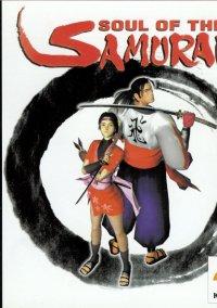 Обложка Soul of the Samurai