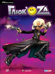 Обложка Глюк'Oza: Action!