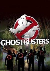 Обложка Ghostbusters