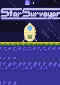 Обложка Star Surveyor