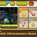 Скриншот Kiwi Dash – Изображение 1