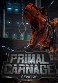 Обложка Primal Carnage: Genesis