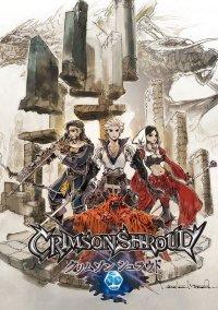 Обложка Crimson Shroud