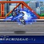 Скриншот Super Robot Wars UX – Изображение 5