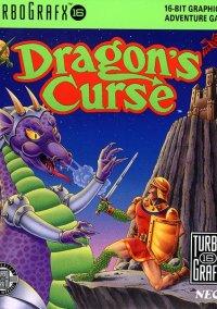 Обложка Dragon's Curse