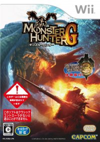 Обложка Monster Hunter G