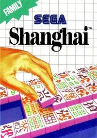 Обложка Shanghai