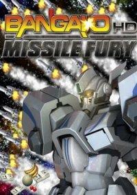 Обложка Bangai-O HD: Missile Fury