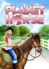 Обложка Planet Horse