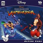 Обложка Disney's The Emperor's New Groove Action Game