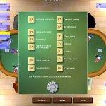 Скриншот Poker Simulator – Изображение 6
