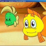 Скриншот Freddi Fish 5: The Case of the Creature of Coral Cove – Изображение 4