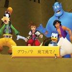 Скриншот Kingdom Hearts HD 1.5 ReMIX – Изображение 78