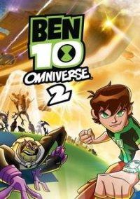 Обложка Ben 10 Omniverse 2