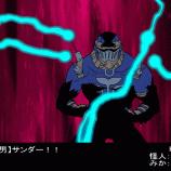 Скриншот VIPER-M1