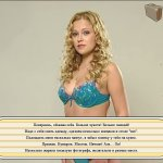 """Скриншот Детективное агентство """"Шустрый жучок"""" – Изображение 5"""