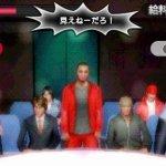 Скриншот Kurohyo Ryu ga Gotoku Shinsho – Изображение 11