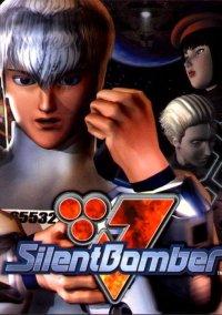 Обложка Silent Bomber