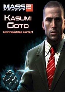 Mass Effect 2: Kasumi's Stolen Memory