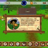 Скриншот Моя ферма
