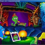 Скриншот Freddi Fish 3: The Case of the Stolen Conch Shell