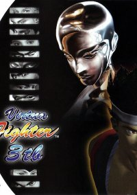 Обложка Virtua Fighter 3 Team Battle