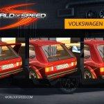 Скриншот World of Speed – Изображение 14