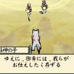Скриншот Ōkamiden: Chīsaki Taiyō – Изображение 91
