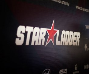 Финальные игры Star Ladder по League of Legends проведут в Москве