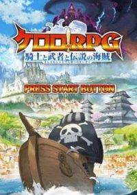 Обложка Keroro RPG: Kishi to Musha to Densetsu no Kaizoku
