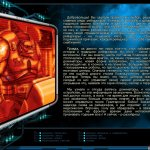 Скриншот Space Rangers 2: Rise of the Dominators – Изображение 68