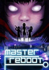 Обложка Master Reboot