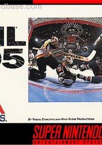 Обложка NHL '95