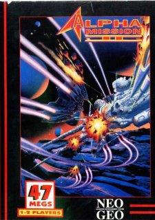 ASO II: Last Guardian