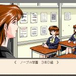 Скриншот Akiko – Изображение 17