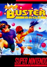 Обложка Super Buster Bros.