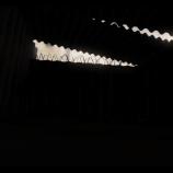 Скриншот Montas