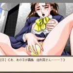 Скриншот Akiko – Изображение 1