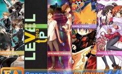 Epic Anime порция сладостей, 44-й выпуск