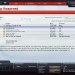 Скриншот FIFA Manager 09 – Изображение 1