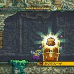 Скриншот Wario Land: Shake It! – Изображение 45