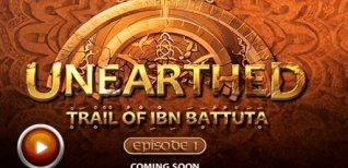 Unearthed: Trail of Ibn Battuta. Видео #1