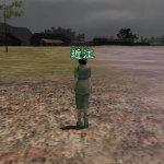Скриншот Nobunaga's Ambition Online – Изображение 53