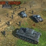 Скриншот Противостояние 5: Война, которой не было – Изображение 33