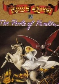 King's Quest 4: The Perils of Rosella (SCI Version) – фото обложки игры