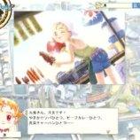 Скриншот Princess Maker 5