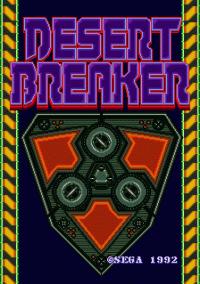Обложка Desert Breaker